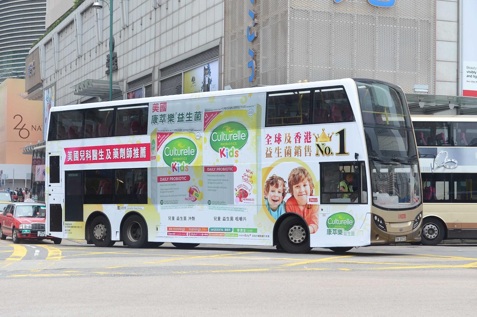Culturelle_康萃樂 TM3973-HB.jpg